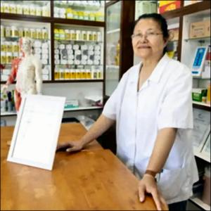 Dr Wang